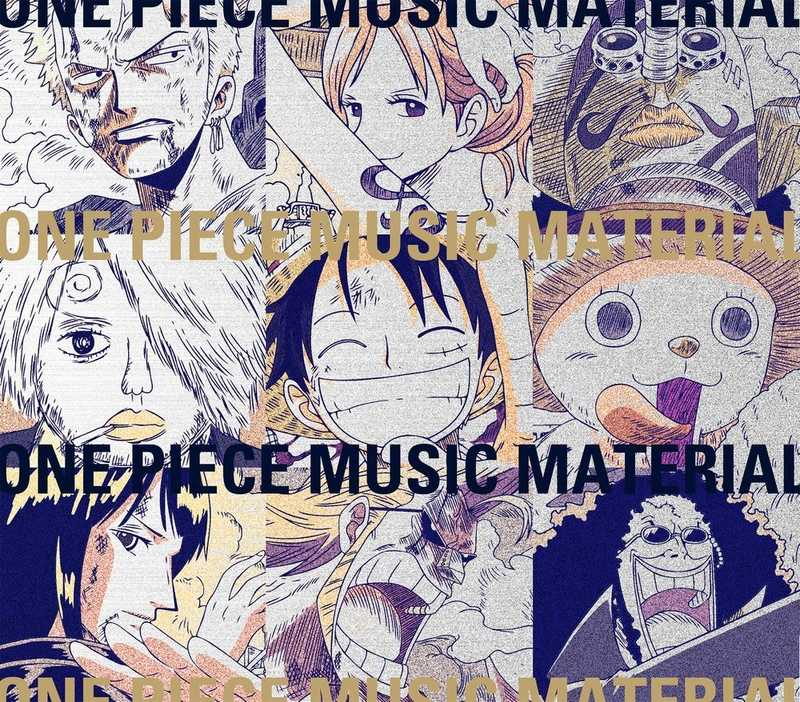 (CD)ONE PIECE MUSIC MATERIAL(通常盤)