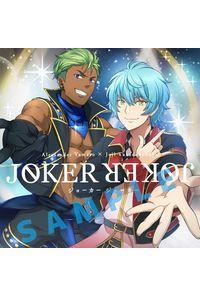 (CD)【特典】アナザージャケット((CD)KING OF PRISM RUSH SONG COLLECTION -STAR MASQUERADE-)