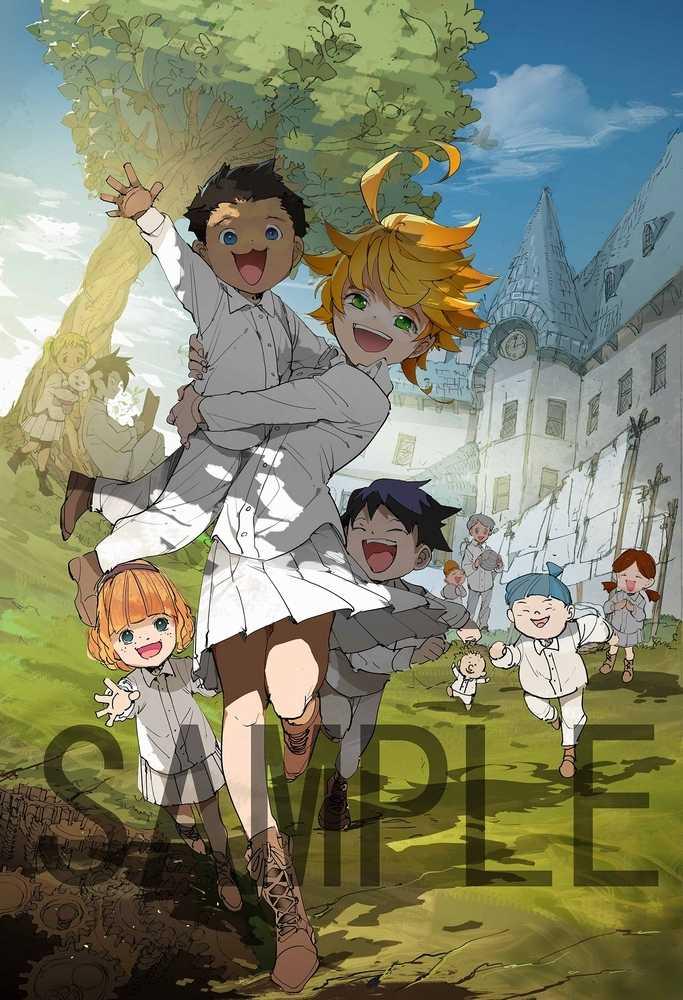 (DVD)約束のネバーランド 1(完全生産限定版)