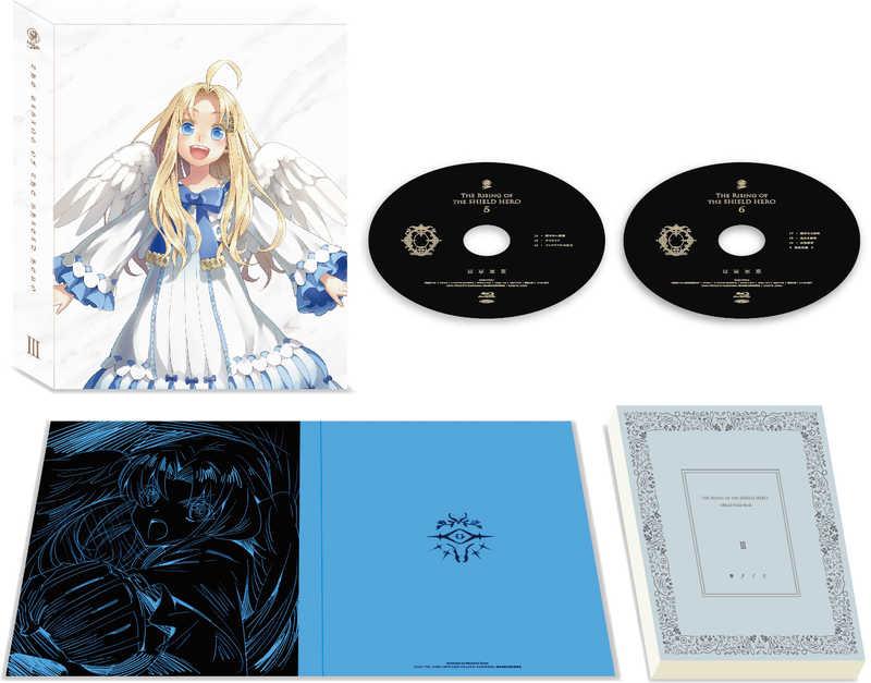 (BD)盾の勇者の成り上がり Blu-ray BOX 3巻