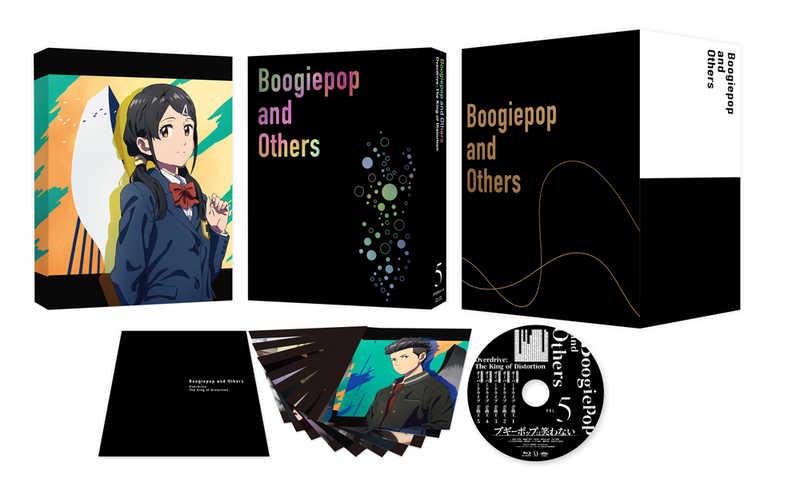 (DVD)ブギーポップは笑わない 第5巻