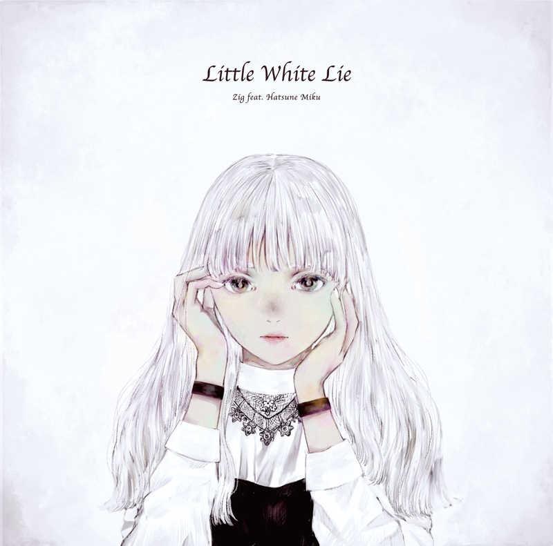 (CD)Little White Lie/ジグ
