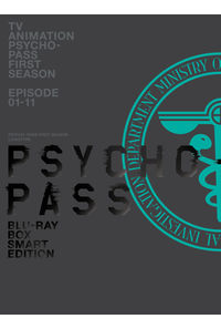(BD)PSYCHO-PASS サイコパス 新編集版 Blu-ray BOX Smart Edition