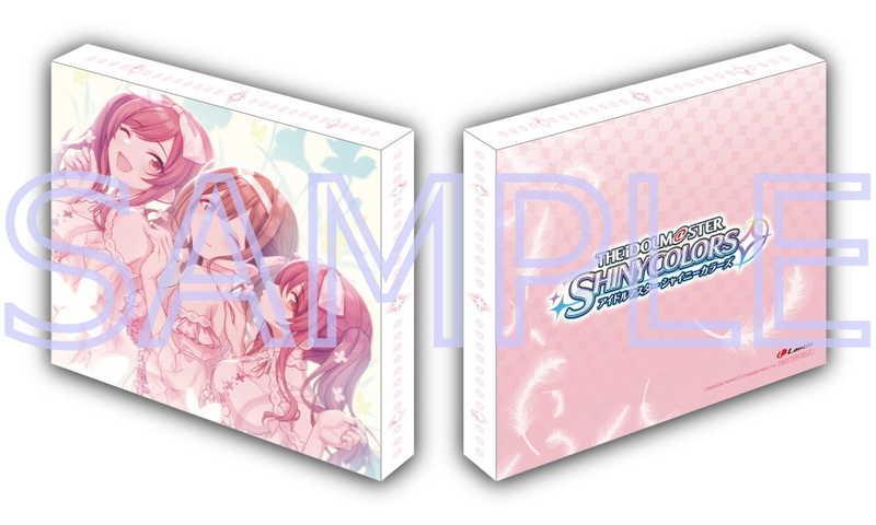 (CD)【特典】三方背スリーブケース((CD)「アイドルマスター シャイニーカラーズ」THE IDOLM@STER SHINY COLORS FR@GMENT WING 05)