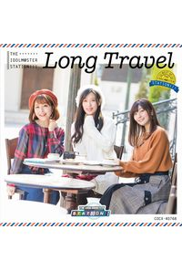 (CD)THE IDOLM@STER STATION!!! LONG TRAVEL~BEST OF THE IDOLM@STER STATION!!!~