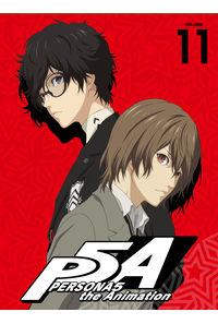 (DVD)ペルソナ5 11 (完全生産限定版)
