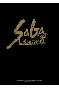 (DVD)舞台「SaGa THE STAGE-七英雄の帰還-」