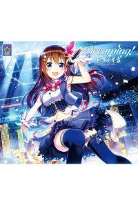 (CD)Dreaming!(初回限定盤)/ときのそら