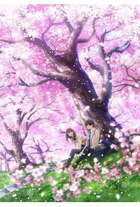 (DVD)劇場アニメ「君の膵臓をたべたい」(完全生産限定版)