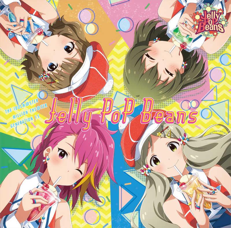 (CD)「アイドルマスター ミリオンライブ! シアターデイズ」THE IDOLM@STER MILLION THE@TER GENERATION 15 Jelly PoP Beans
