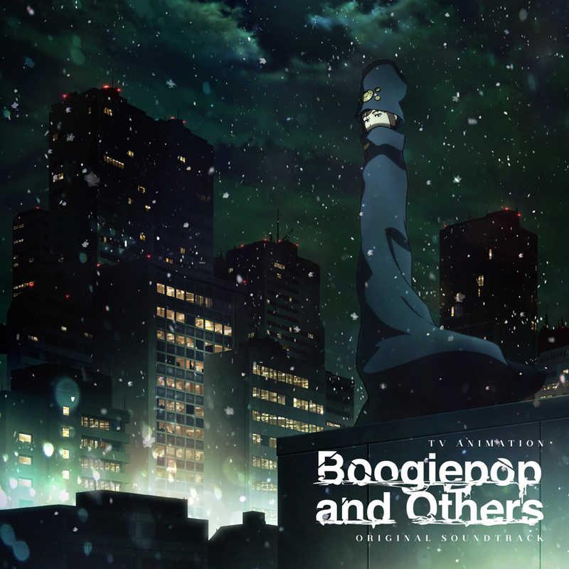 (CD)「ブギーポップは笑わない」オリジナルサウンドトラック