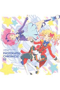 (CD)「アイカツ!フォトonステージ!!」ベストアルバム PHOTOKATSU CHRONICLE 02