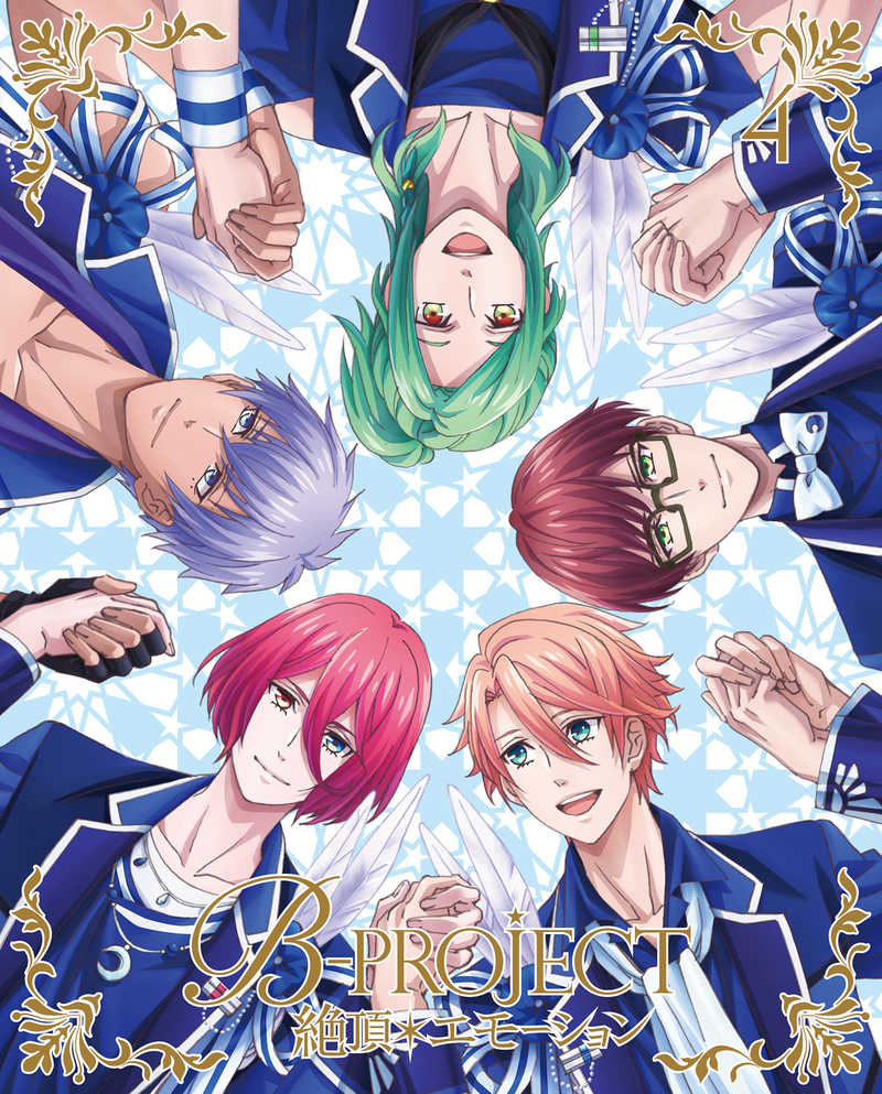 (BD)B-PROJECT~絶頂*エモーション~ 4(完全生産限定版)
