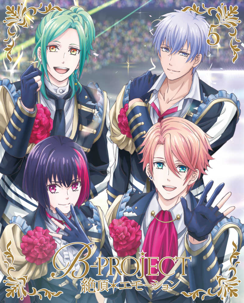 (BD)B-PROJECT~絶頂*エモーション~ 5(完全生産限定版)