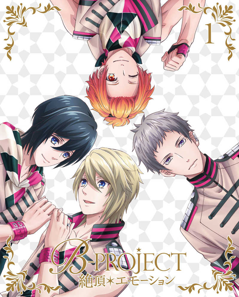(DVD)B-PROJECT~絶頂*エモーション~ 1(完全生産限定版)