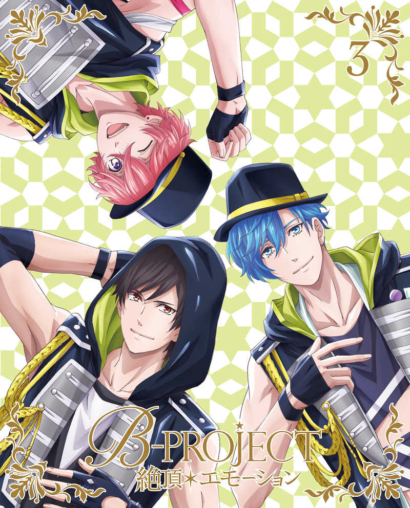 (DVD)B-PROJECT~絶頂*エモーション~ 3(完全生産限定版)