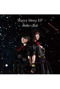 (CD)「けものフレンズ2」エンディングテーマ収録 Starry Story EP(通常盤)/Gothic×Luck