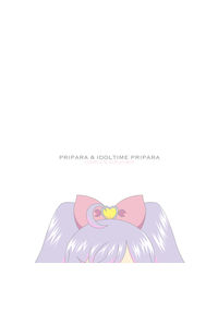 (CD)プリパラ&アイドルタイムプリパラコンプリートアルバムBOX