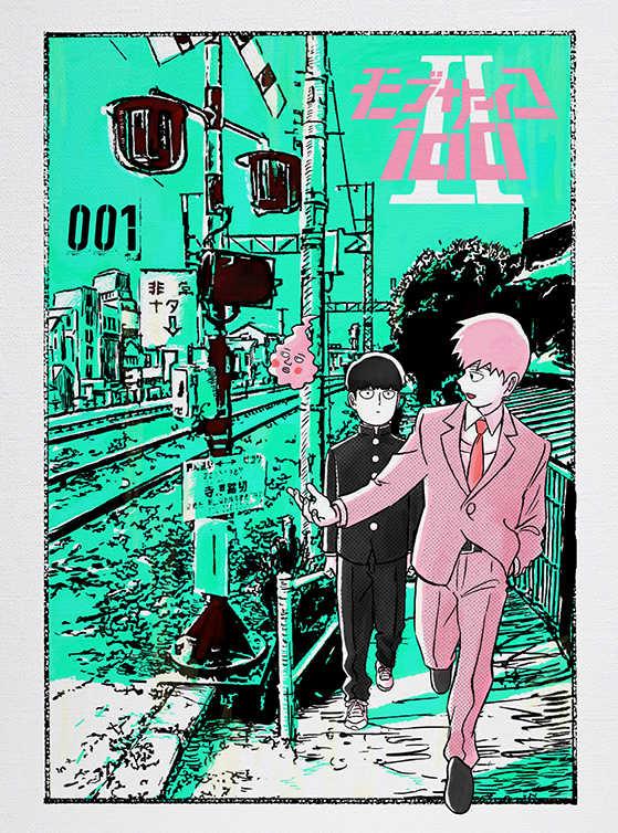 (BD)モブサイコ100 II vol.001 (初回仕様版)