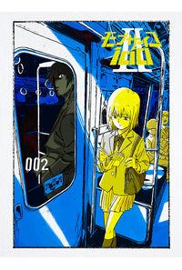 (BD)モブサイコ100 II vol.002 (初回仕様版)