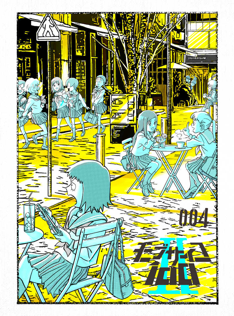 (BD)モブサイコ100 II vol.004 (初回仕様版)