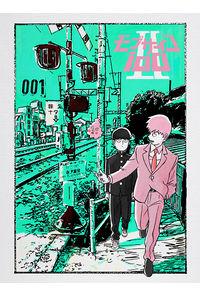 (DVD)モブサイコ100 II vol.001 (初回仕様版)