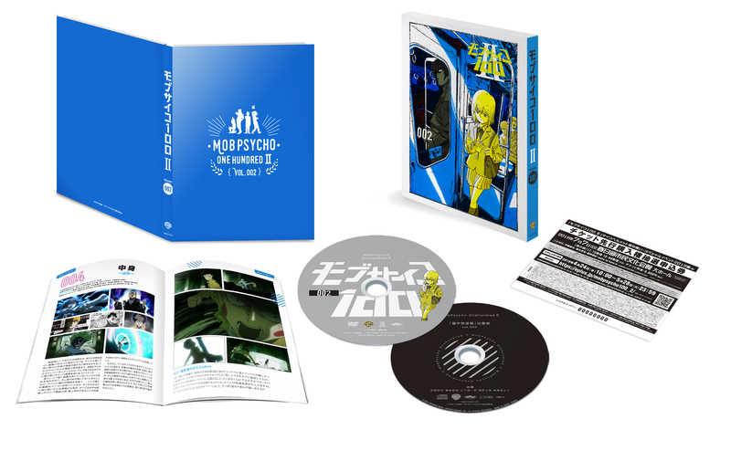 (DVD)モブサイコ100 II vol.002 (初回仕様版)