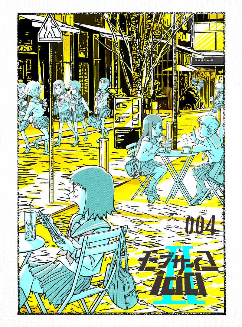 (DVD)モブサイコ100 II vol.004 (初回仕様版)