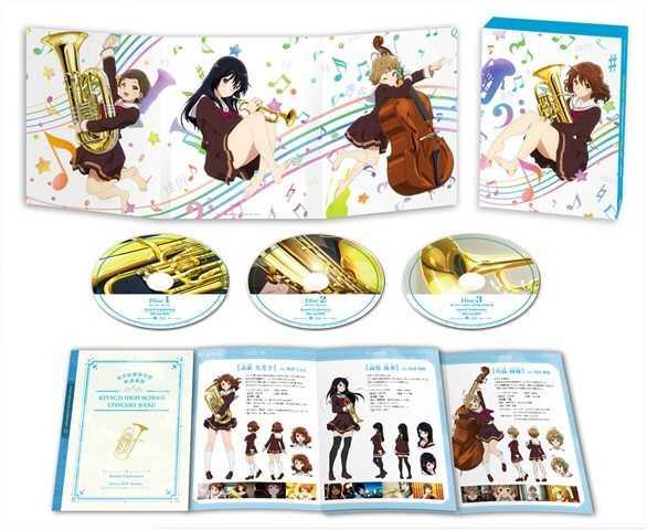 (BD)「響け!ユーフォニアム」Blu-ray BOX