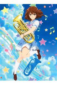 (BD)「響け!ユーフォニアム2」Blu-ray BOX