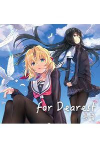 (CD)「メモリーズオフ -Innocent Fille- for Dearest」オープニングテーマ for Dearest/彩音