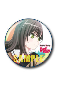 (CD)【特典】57mm缶バッジ(花園たえver.)((CD)「BanG Dream! 2nd Season」エンディングテーマ Jumpin'(Blu-ray付生産限定盤)/Poppin'Party)