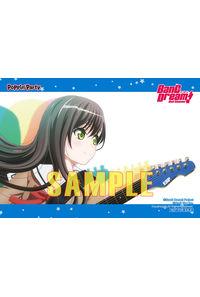 (CD)【特典】L判ブロマイド(花園たえver.)((CD)「BanG Dream! 2nd Season」エンディングテーマ Jumpin'(Blu-ray付生産限定盤)(通常盤)/Poppin'Party)