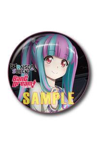 (CD)【特典】57mm缶バッジ(パレオver.)((CD)「BanG Dream!」A DECLARATION OF ×××(Blu-ray付生産限定盤)/RAISE A SUILEN)