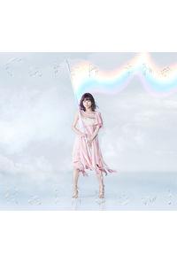 (CD)Catch the Rainbow!(初回限定盤)/水瀬いのり