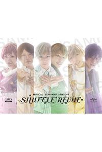 (DVD)ミュージカル「スタミュ」スピンオフ 「SHUFFLE REVUE」
