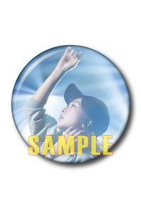 (CD)【特典】オリジナル缶バッジ((CD)アイ(初回限定盤)/沼倉愛美)