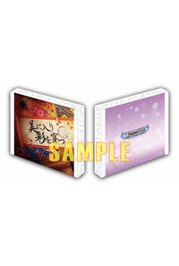 (CD)【特典】三方背スリーブケース(CD)THE IDOLM@STER CINDERELLA GIRLS STARLIGHT MASTER 26 美に入り彩を穿つ