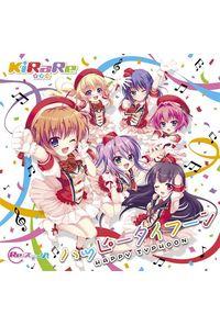 (CD)「Re:ステージ!」ハッピータイフーン(初回限定盤)/KiRaRe