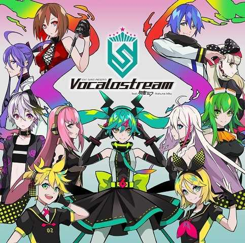 (CD)EXIT TUNES PRESENTS Vocalostream feat.初音ミク