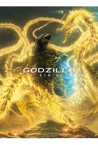 (BD)GODZILLA 星を喰う者 Blu-ray コレクターズ・エディション