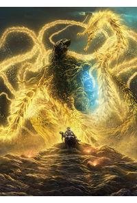 (BD)GODZILLA 星を喰う者 Blu-ray スタンダード・エディション