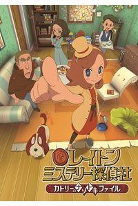(DVD)レイトン ミステリー探偵社 ~カトリーのナゾトキファイル~ DVD Vol.12