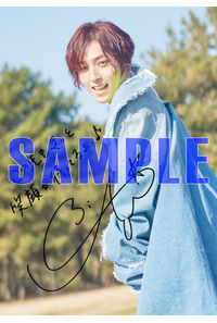 (CD)【特典】ブロマイド((CD)「この音とまれ!」オープニングテーマ Tone(初回限定盤)(通常盤)蒼井翔太)