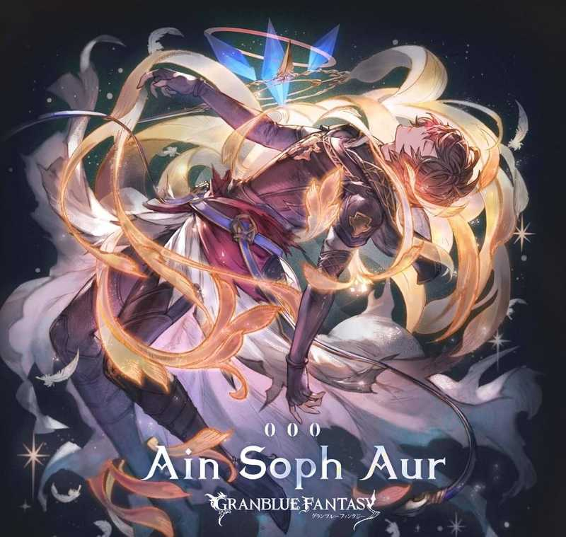 (CD)Ain Soph Aur ~GRANBLUE FANTASY~