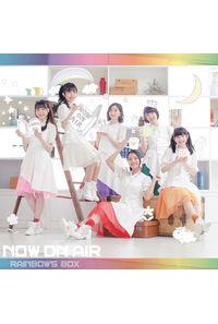 (CD)RAINBOW'S BOX(限定盤)/NOW ON AIR