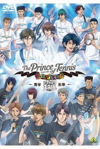 (DVD)「新テニスの王子様」テニプリ BEST FESTA!! 青学 vs 氷帝