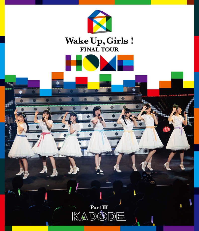 (BD)Wake Up, Girls! FINAL TOUR - HOME -~ PART III KADODE~