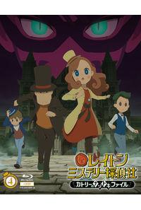 (BD)レイトン ミステリー探偵社 ~カトリーのナゾトキファイル~ Blu-ray BOX 4