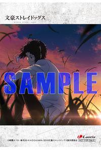 (CD)【特典】オリジナルブロマイド((CD)「文豪ストレイドッグス」第3シーズンエンディングテーマ Lily(アニメ盤)/ラックライフ)